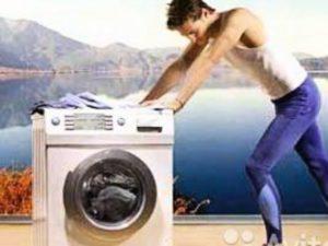 прагыет стиральная машинка при отжиме
